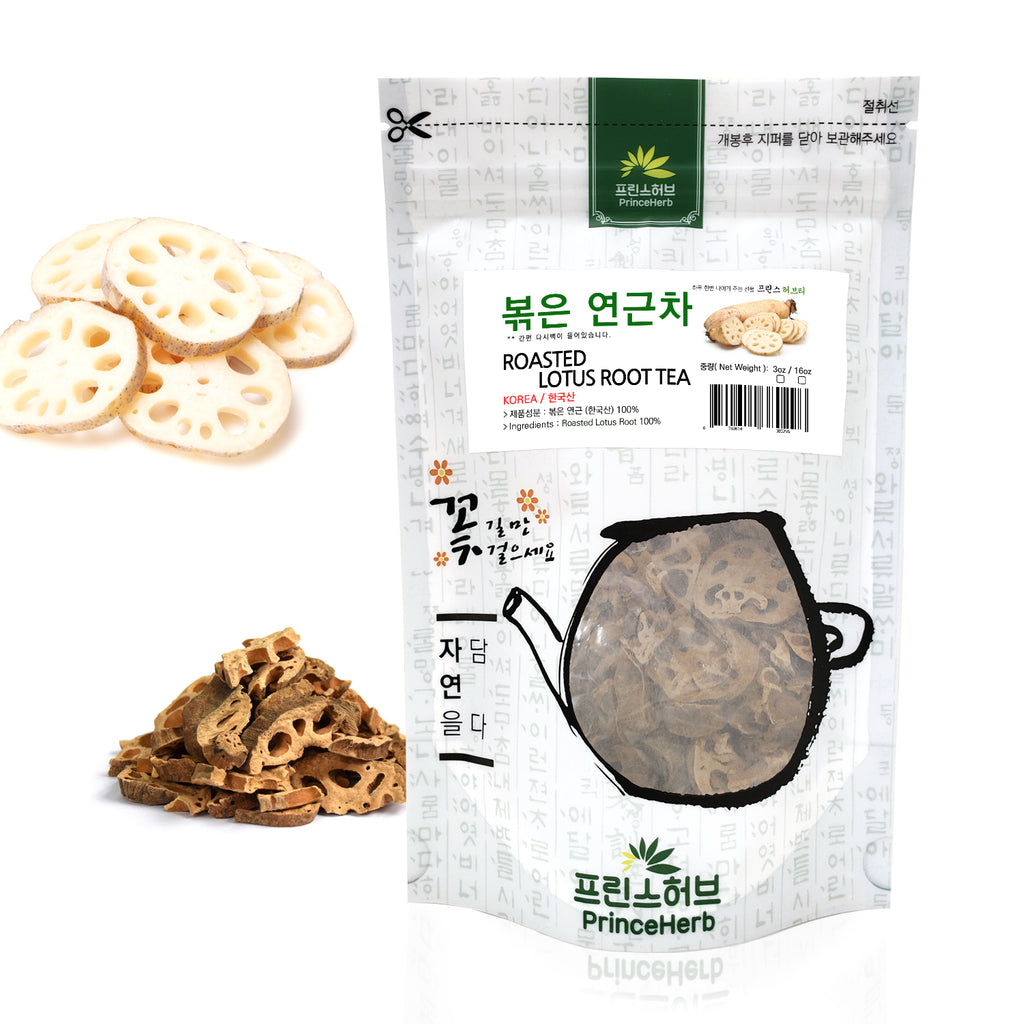 Roasted Lotus Root Bulk Tea | [한국산] 볶은 연근차