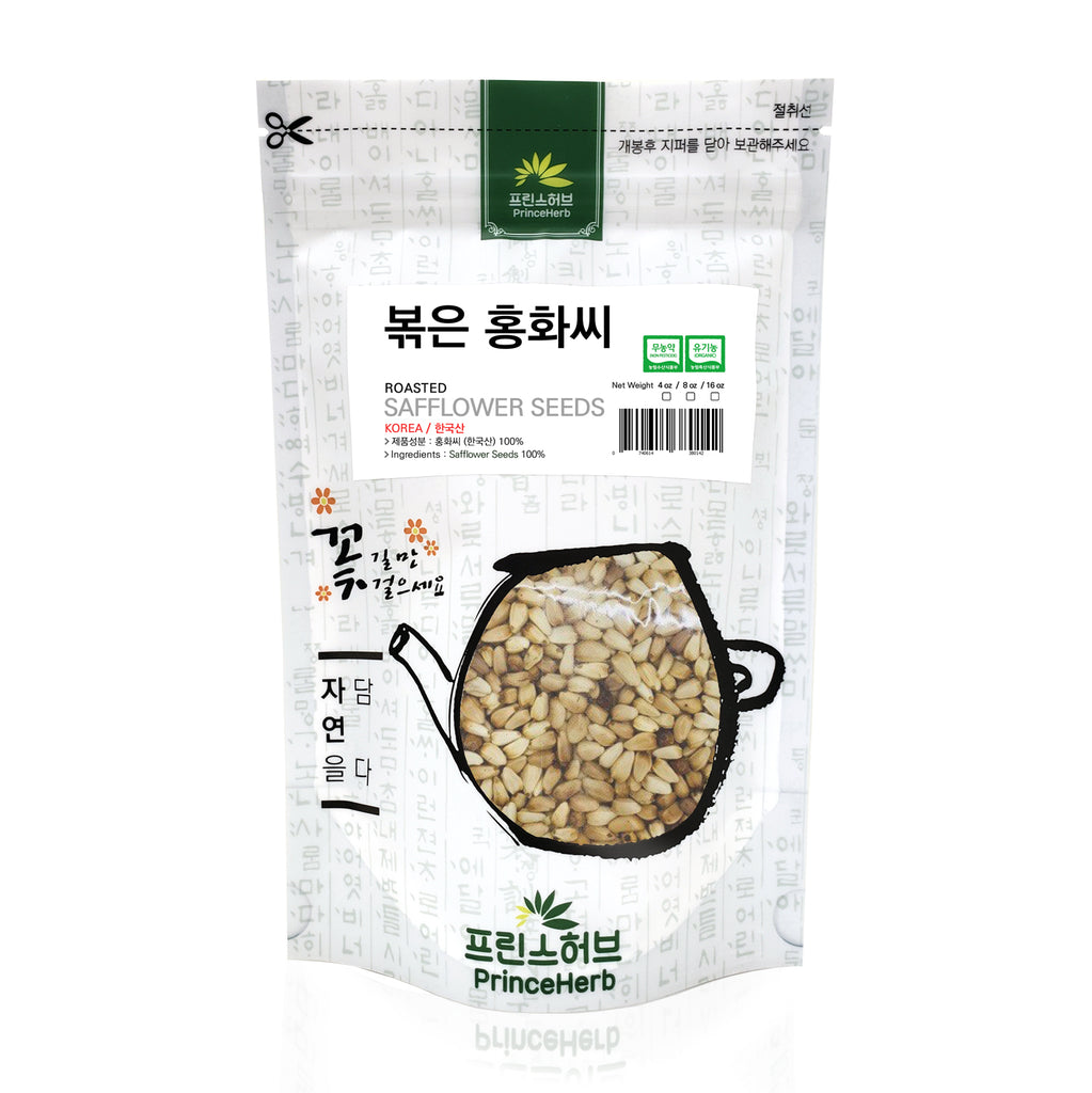 Roasted Safflower Seed (Carthamus Tinctorius) | [한국산] 볶은 홍화씨