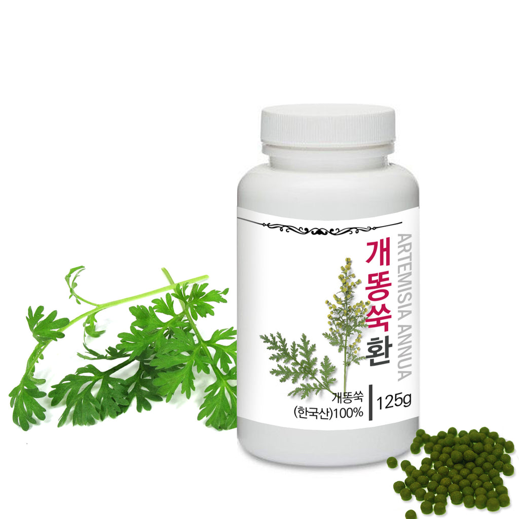Prince Natural Artemisia Annua (Sweet Wormwood) Pills | 프린스 개똥쑥환