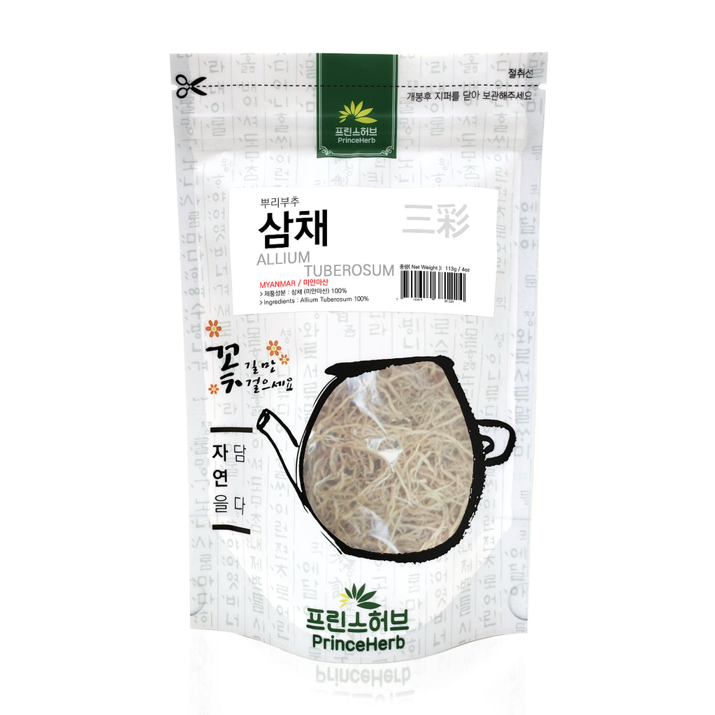 Allium Tuberosum / Garlic Chives | [수입산] 삼채 / 뿌리부추