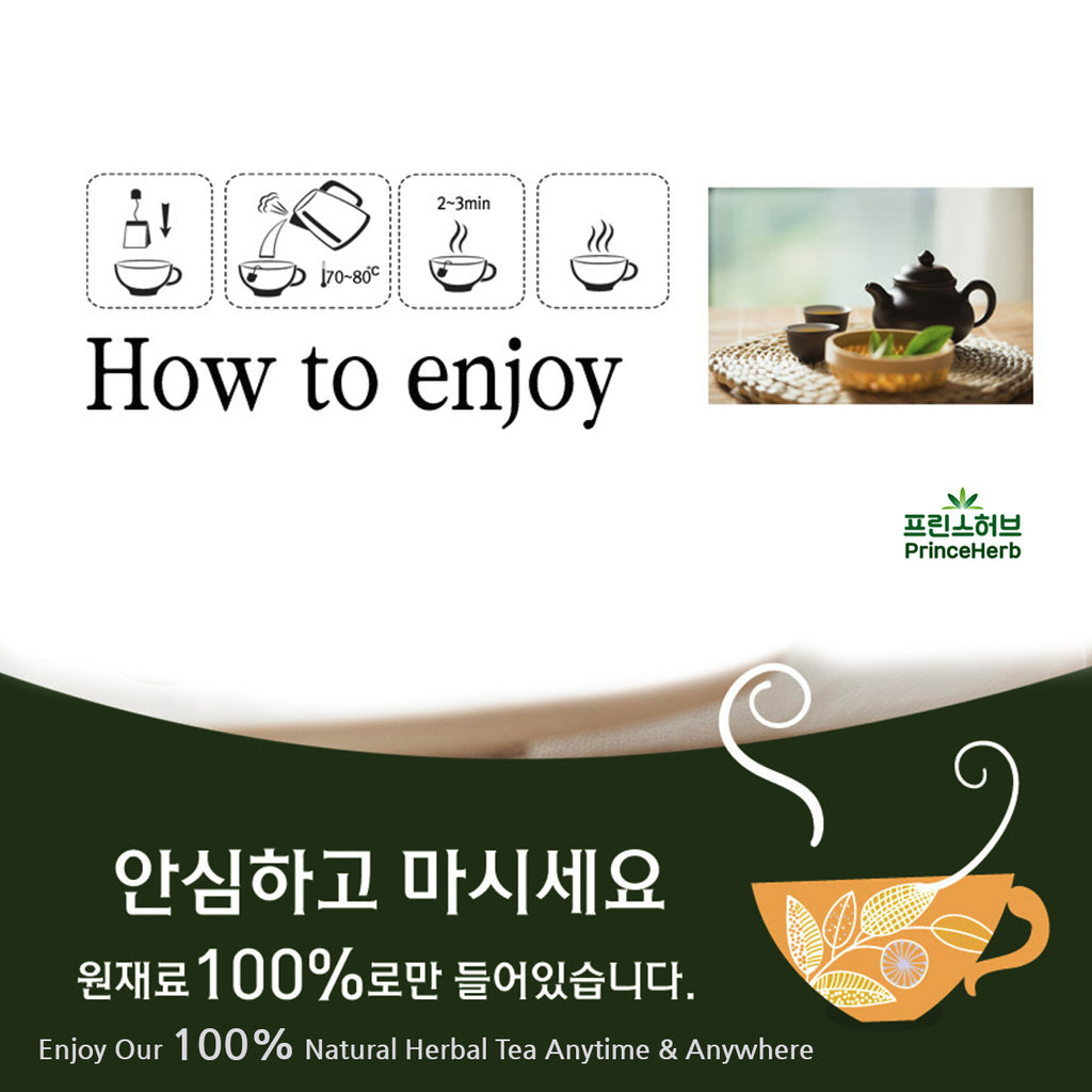 Roasted Burdock Root Tea - Pyramid Teabag | [한국산] 볶은 우엉차 삼각티백