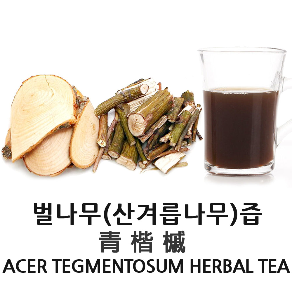 Prince Natural Korean Acer Tegmentosum Herbal Tea  | 프린스 벌나무 (산겨릅나무) 즙