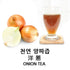 Prince Natural Onion Herbal Tea  | 프린스 천연 양파즙