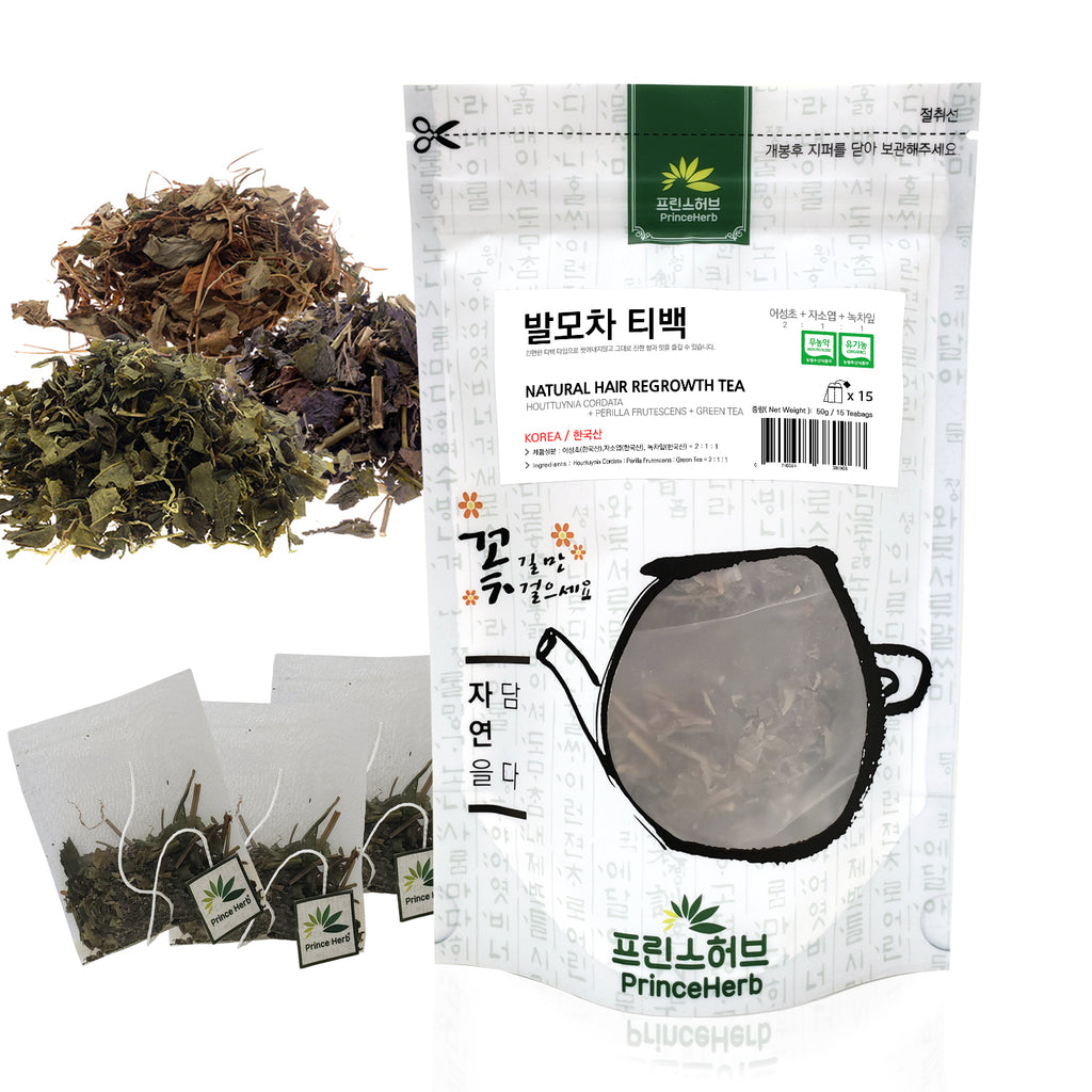 HAIR RESTORATION TEA (Houttuynia Cordata, Perilla Frutescens, Green Tea) | [한국산] 발모차 (어성초, 자소엽, 녹차) 티백