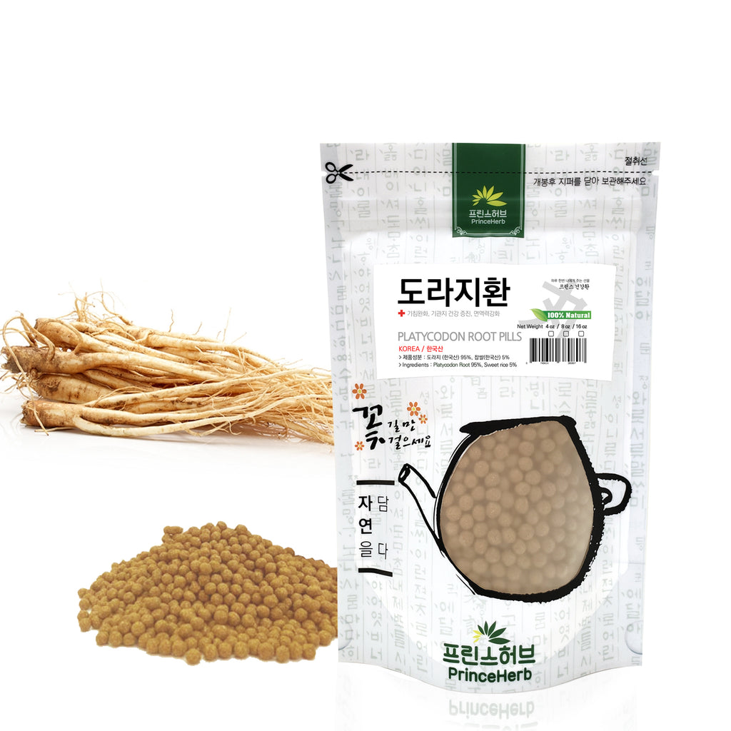 100% Natural Platycodon Root Pills | [한국산] 도라지환