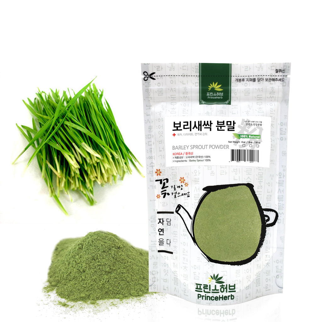 100% Natural Barley Sprout / Grass Powder | [한국산] 보리새싹 분말