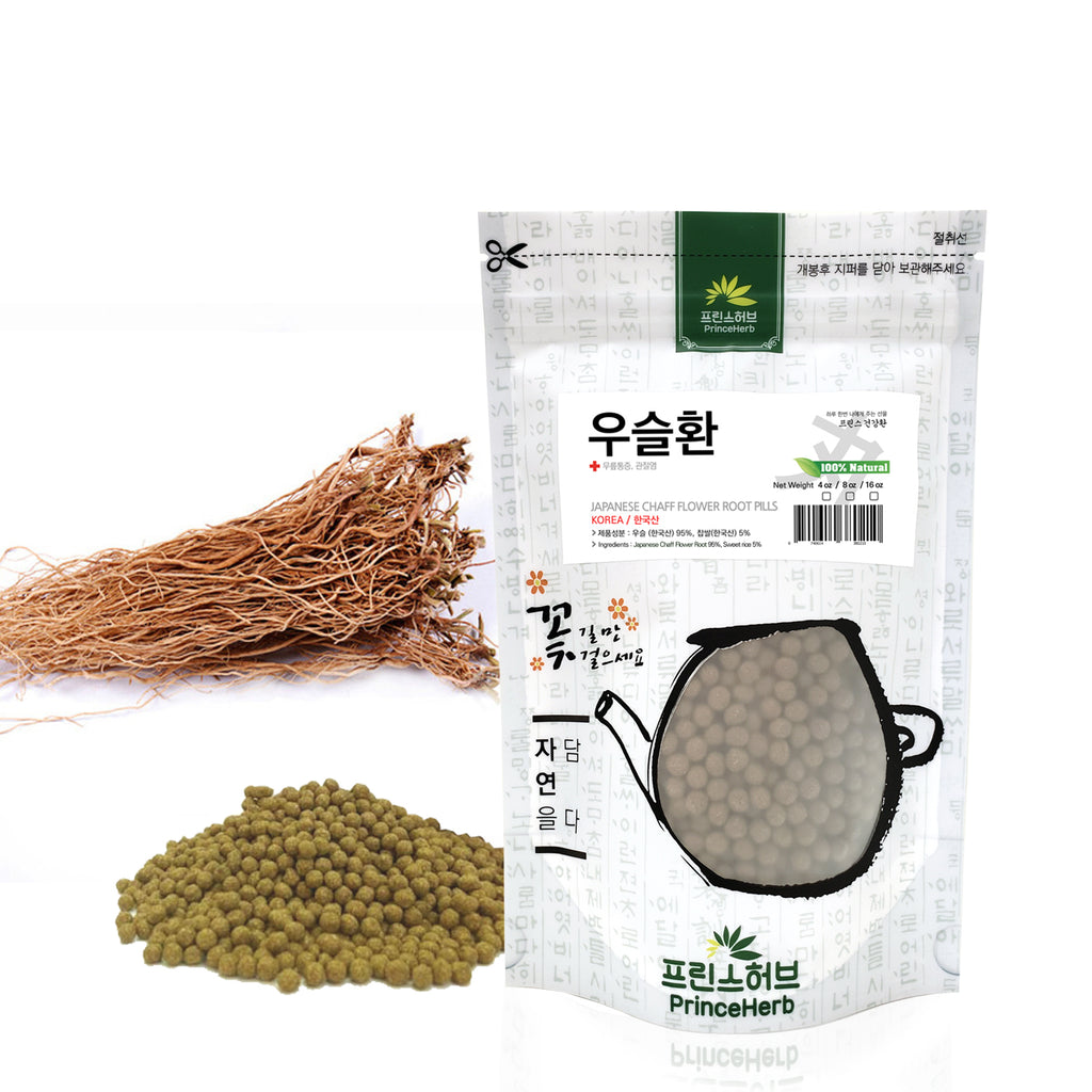 100% Natural Japanese Chaff Flower Root Pills | [한국산] 우슬뿌리(쇠무릎)환