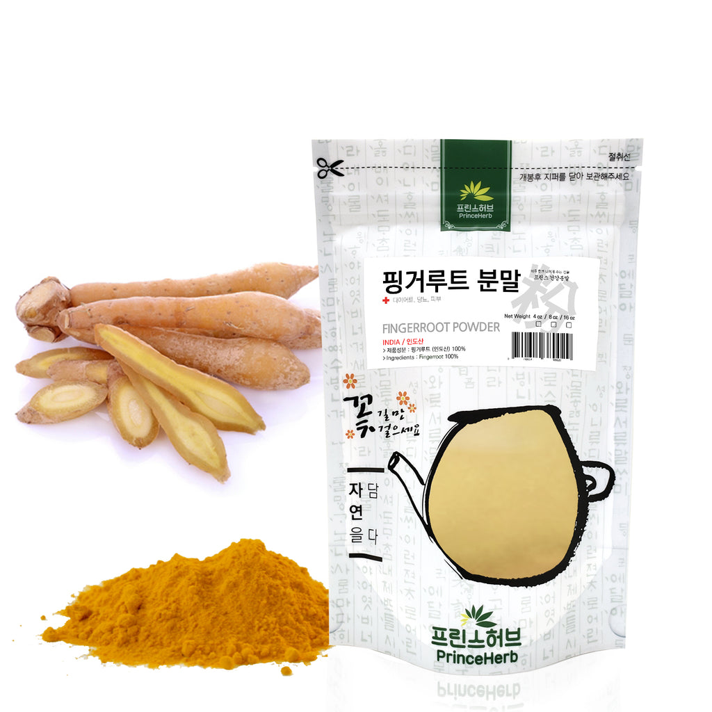 100% Natural Fingerroot / Finger Root Powder | [수입산] 핑거루트 분말