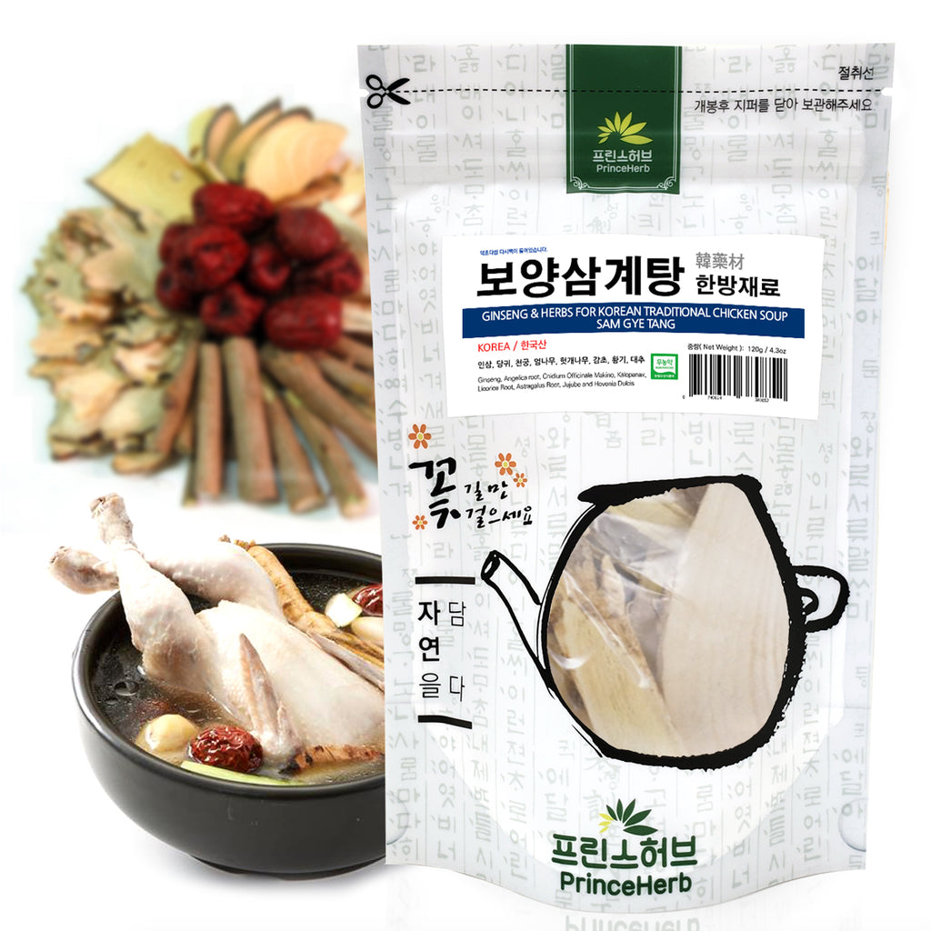 Ginseng and Herbs for Korean Traditional Chicken Soup / Sam GyeTang | [한국산] 보양 삼계탕 한방약재