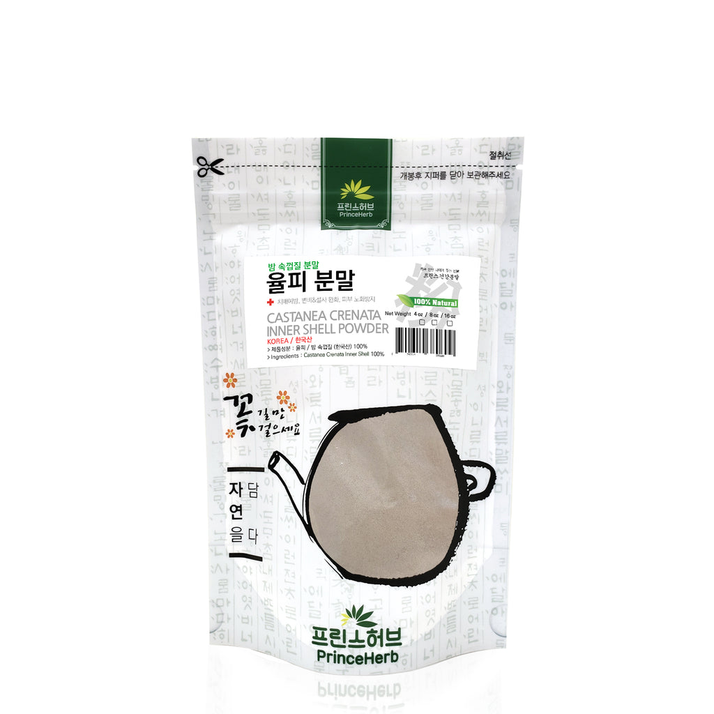 100% Natural Castanea Crenata (Chestnut) Inner Shell Powder | [한국산] 율피 / 밤 속껍질 분말