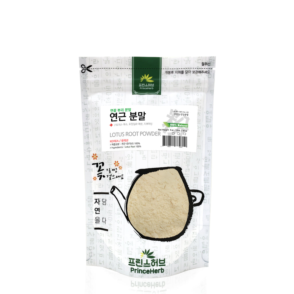 100% Natural Lotus Root Powder | [한국산] 연근 분말