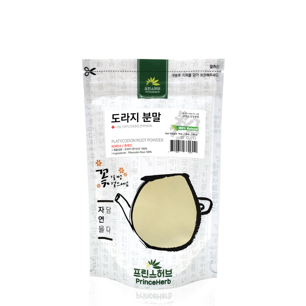 100% Natural Platycodon Root Powder | [한국산] 도라지 분말