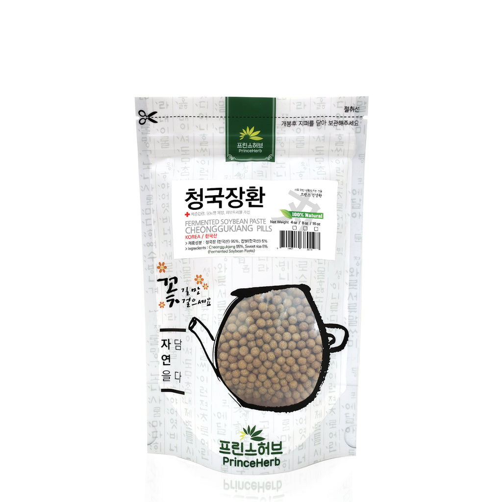 100% Natural Cheonggukjang (Fermented Soybean Paste) Pill | [한국산] 청국장환
