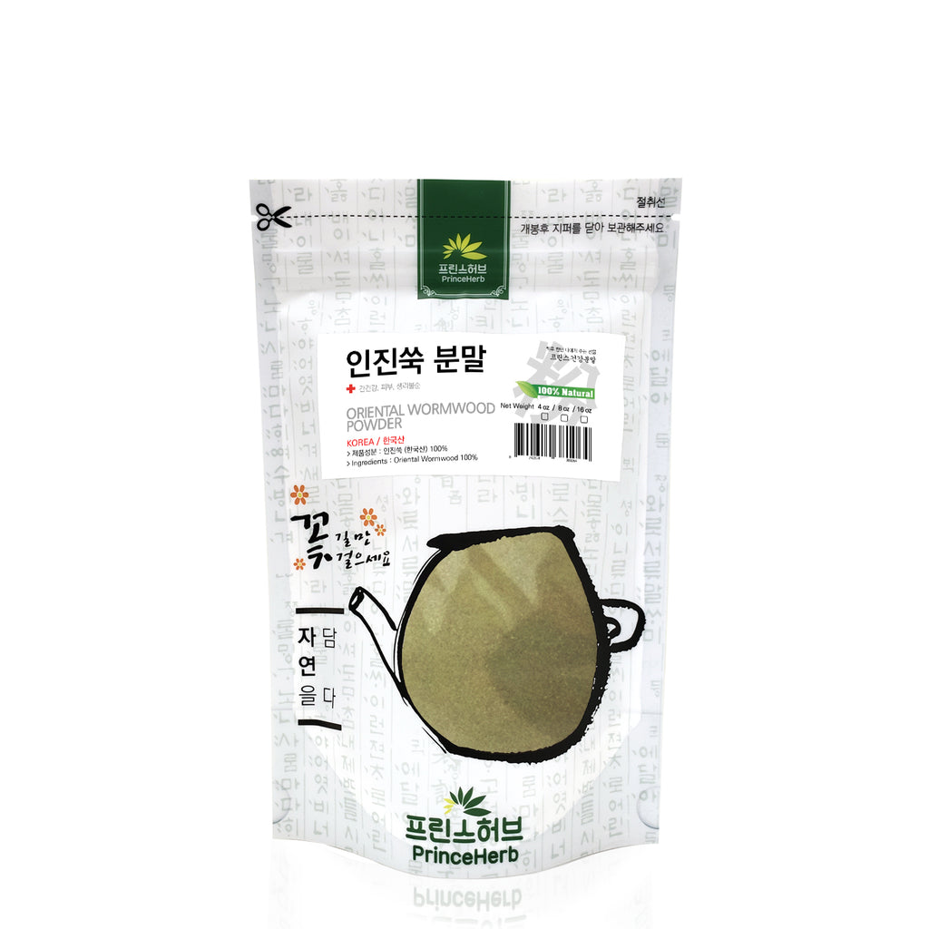 100% Natural Oriental Wormwood (Mugwort) Powder | [한국산] 인진쑥 분말