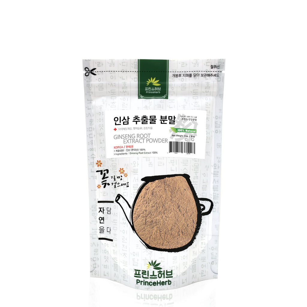 100% Natural Ginseng Root Extract Powder | [한국산] 인삼 추출물 분말