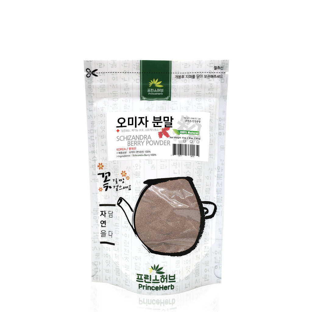 100% Natural Schizandra Berry Powder | [한국산] 오미자 분말