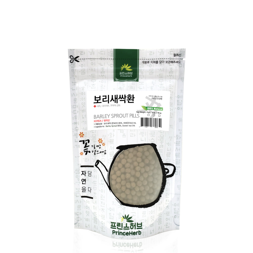 100% Natural Barley Sprout / Grass Pills | [한국산] 보리새싹 환