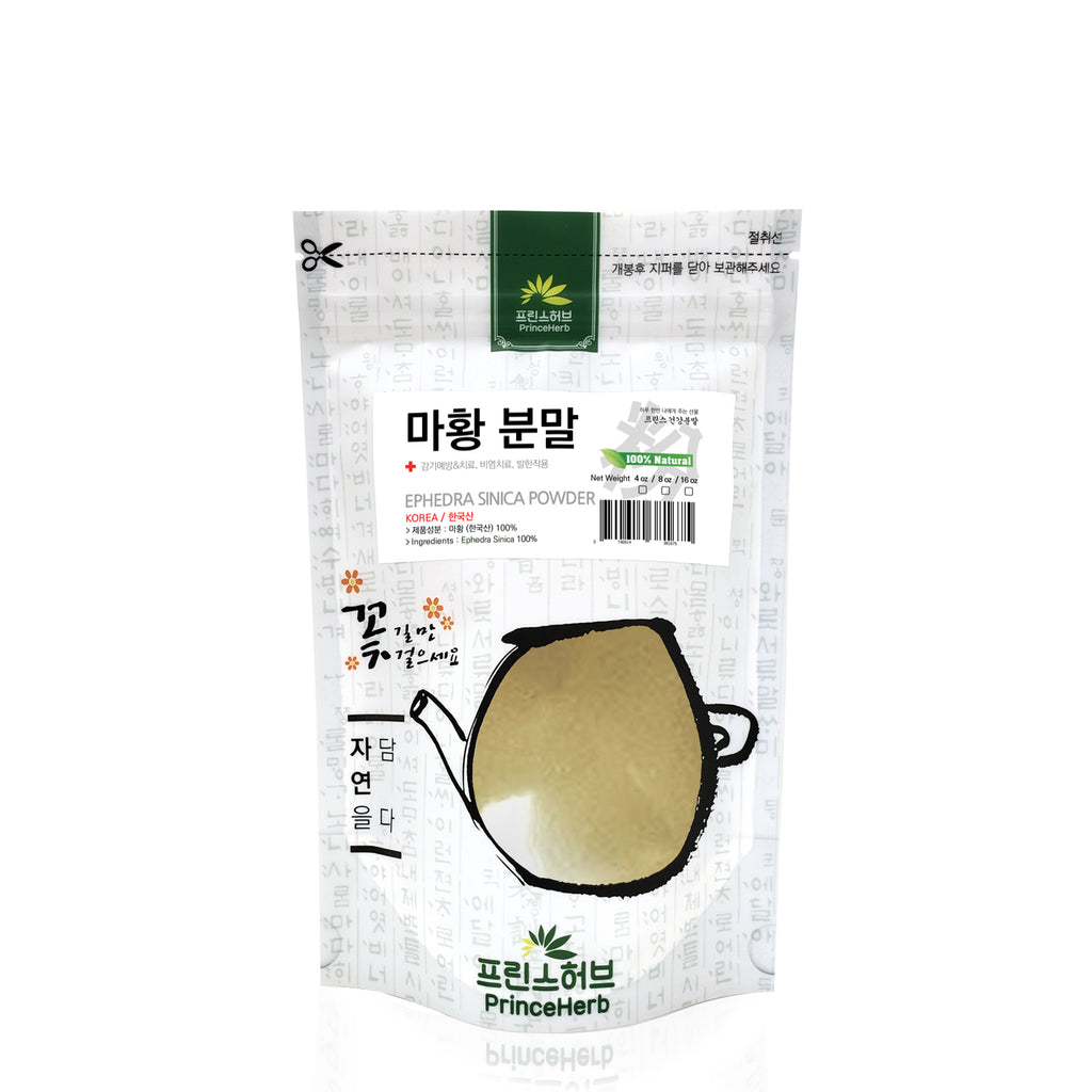 100% Natural Ephedra Sinica Powder | [한국산] 마황 분말