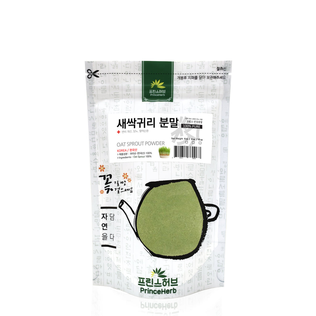 100% Natural Oat Sprout / Grass Powder | [한국산] 귀리새싹 분말