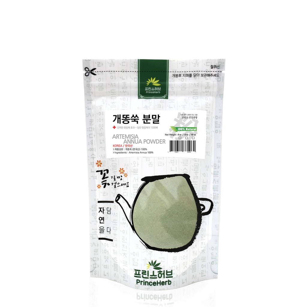 100% Natural Artemisia Annua (Sweet Wormwood) Powder | [한국산] 개똥쑥 분말