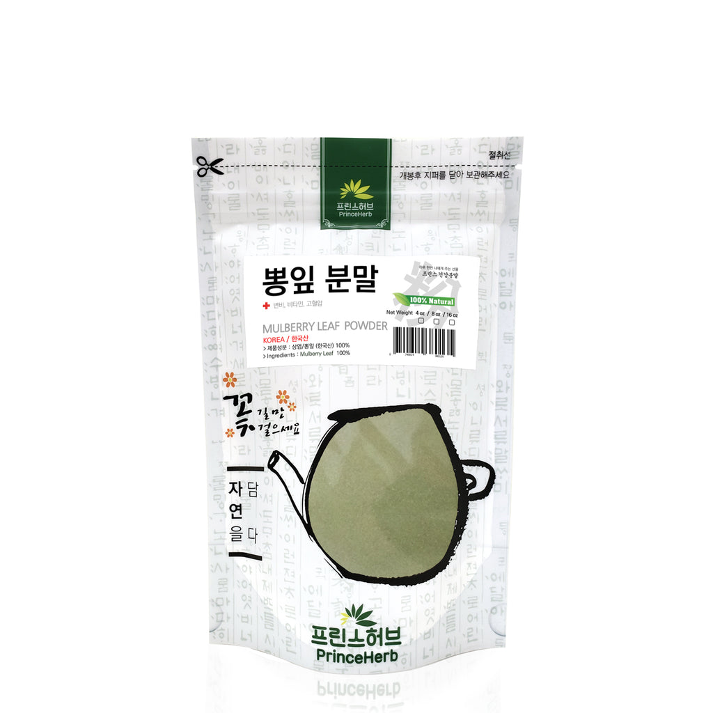 100% Natural Mulberry Leaf Powder | [한국산] 뽕잎 분말