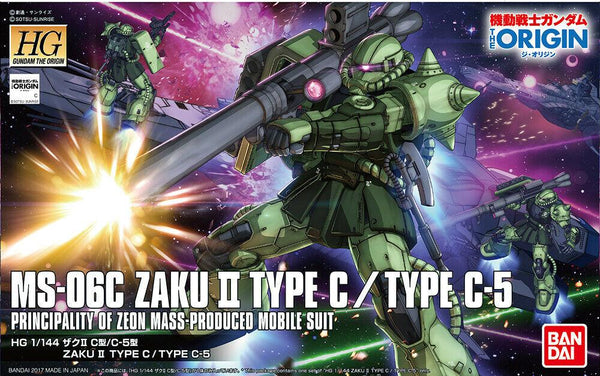 Zaku II Type C/TYPE C-5 Gunpla Model Kit High Grade 1/144 HG Bandai