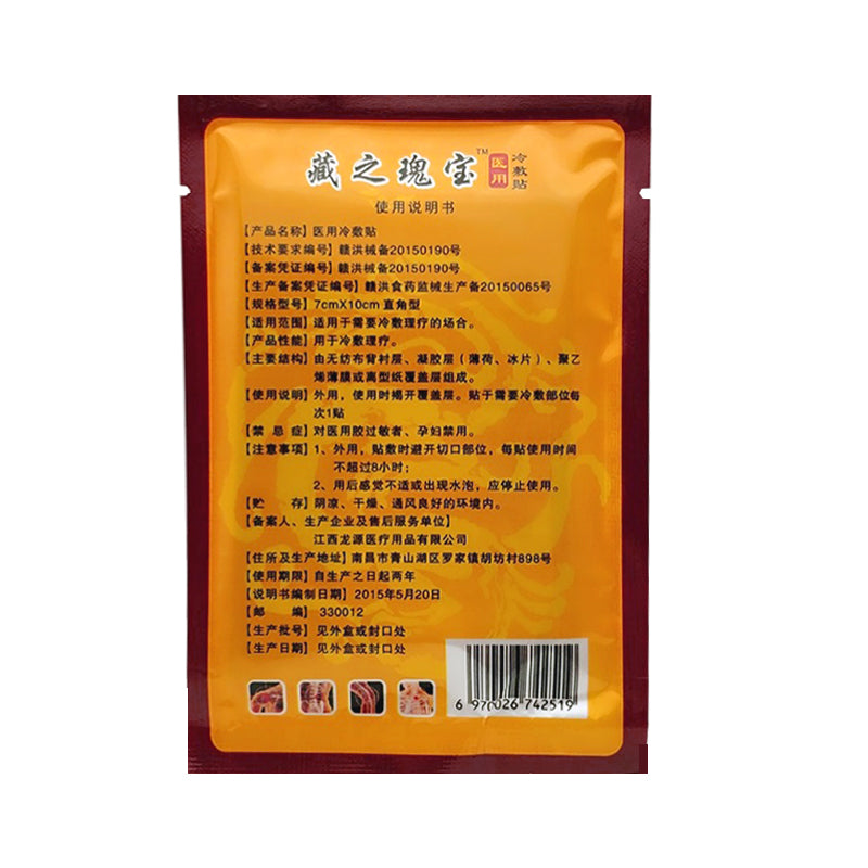 40Pcs/5Bag Chinese Pain Relief Patch Analgesic Plaster for Joint Pain Relief