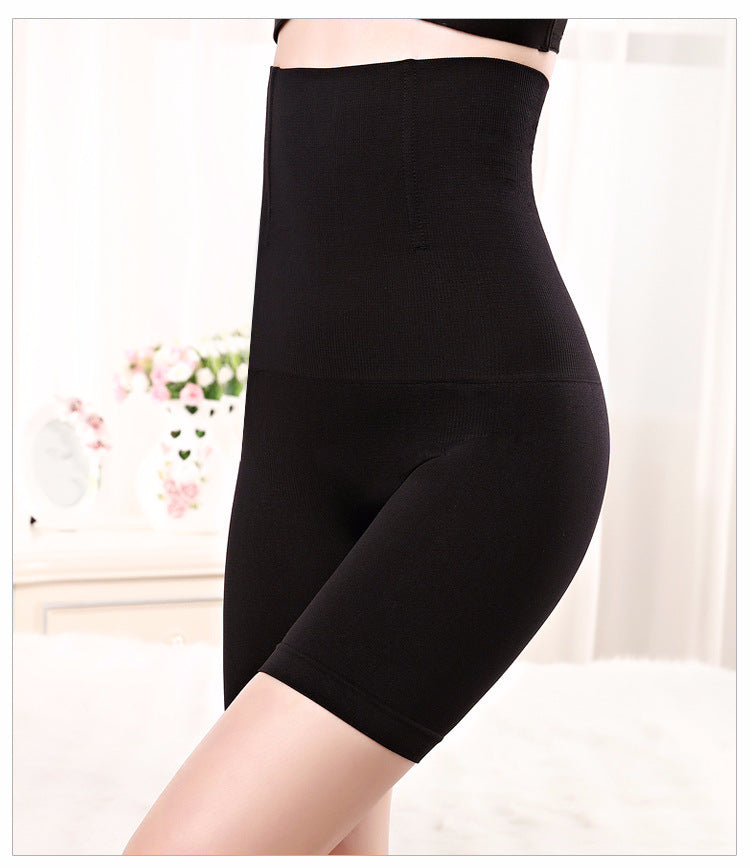 Women's High Waist Tummy Control Slimming Pants