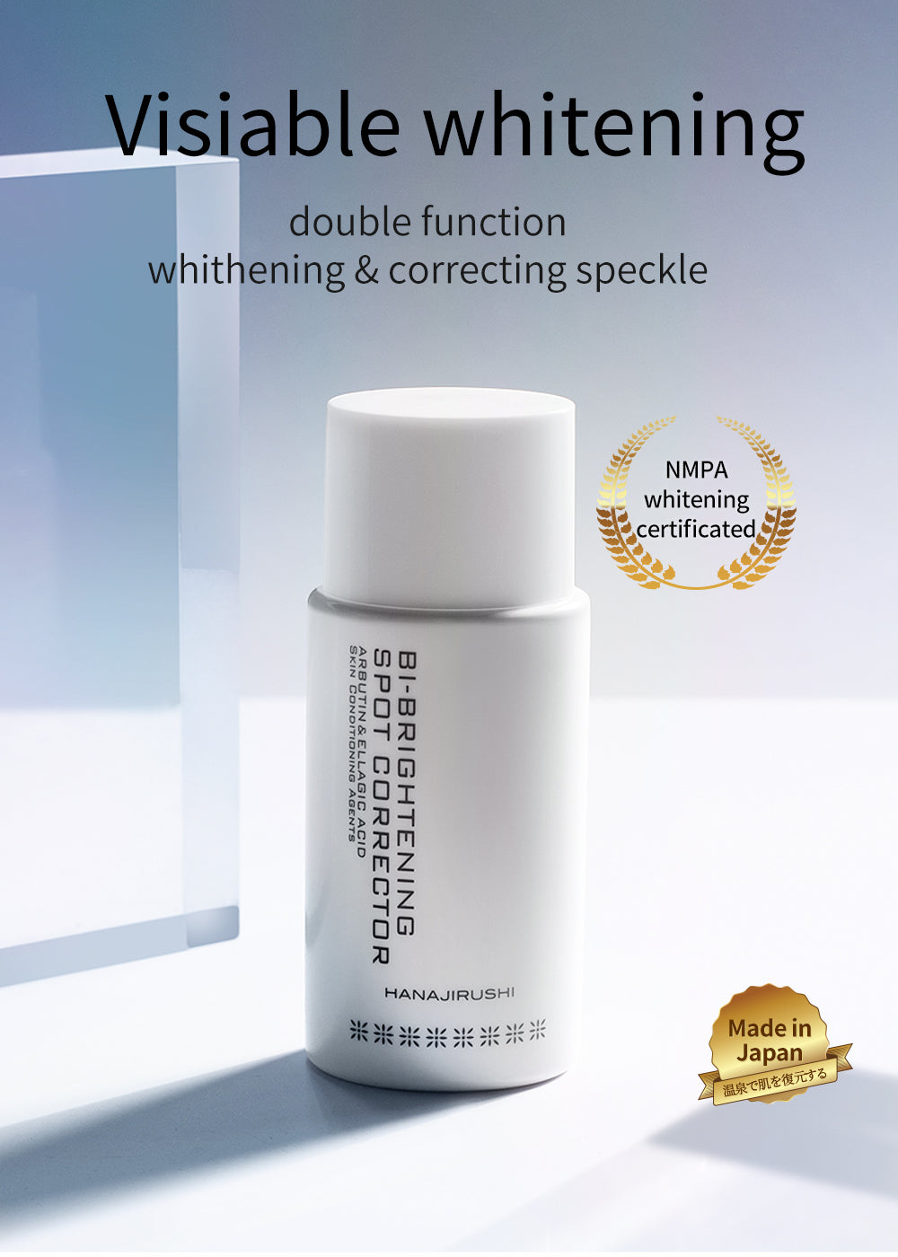 50ml Pigmentation Remove Whitening Brightening Face Cream