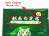 16Pcs White Tiger Balm Herbal Medical Pain Relief Plaster