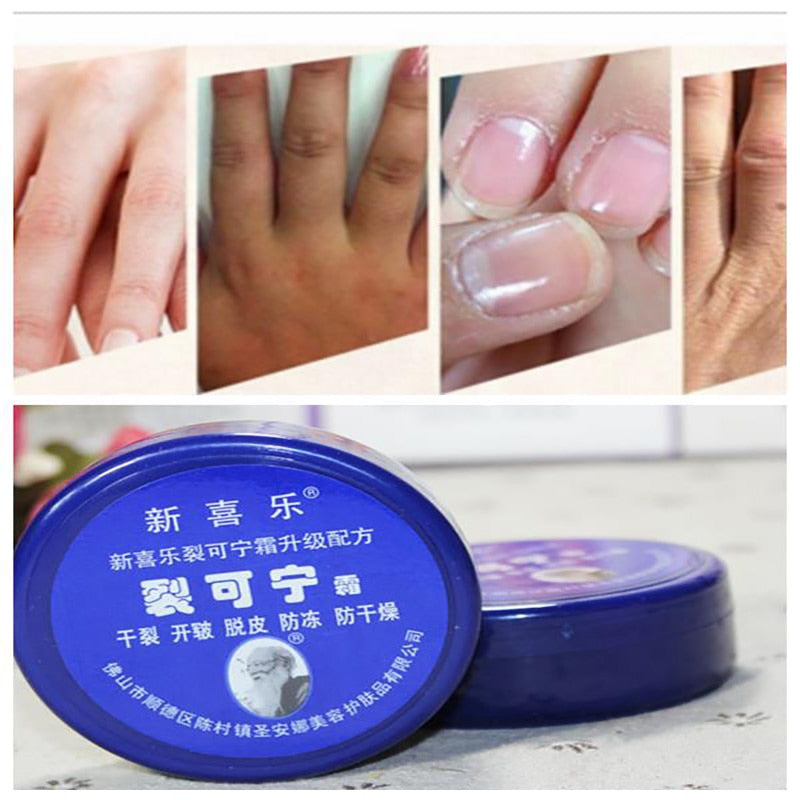 33g Anti-Drying Foot Heel Cracked Repair Cream