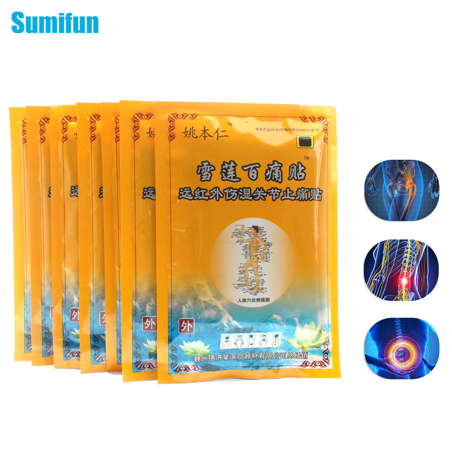8PCS Warming Heating Pain Relief Medical Plaster Patch Tiger Balm