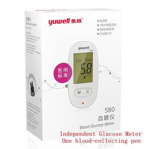 Glucometro Diabetic Monitor with Diabetes Kit Test Strips & Lancet
