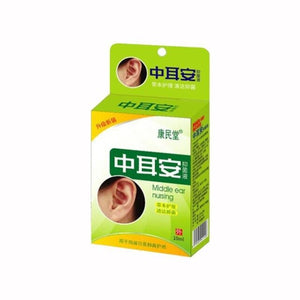 10ml Herbal Ear Liquid Acute Otitis Drops For Ear Tinnitus Deafness Sore Health Ear Care