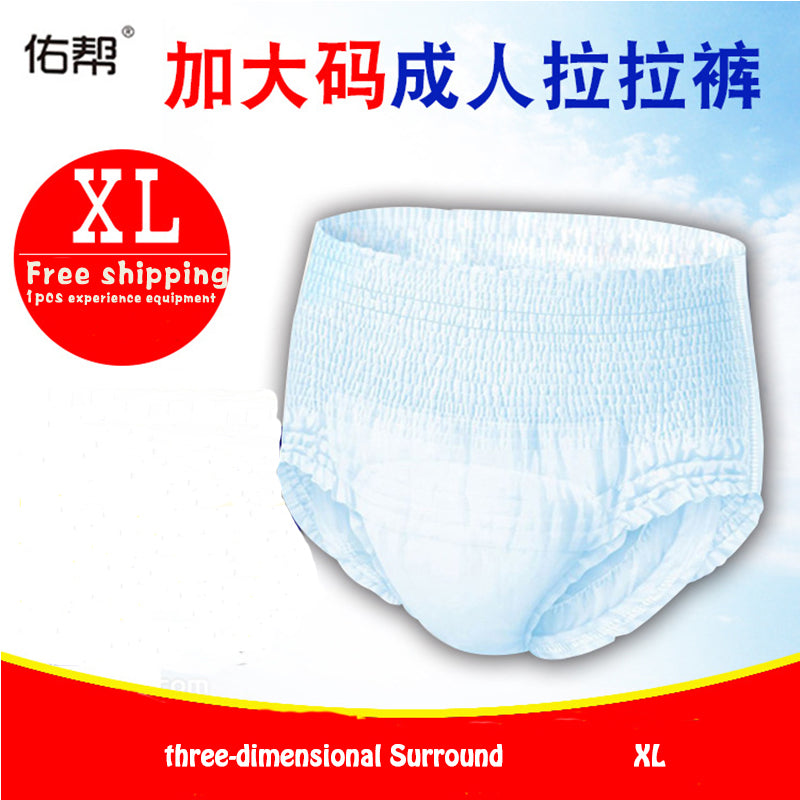 1pc High Quality 1500ml and Enlarged XL Adult Pull-on Pants/Diaper