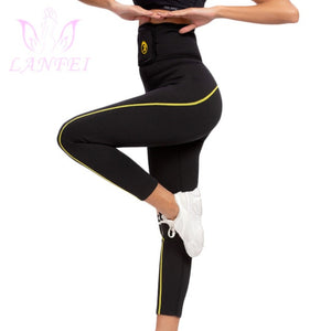 Weight Loss Neoprene Slimming  Pants