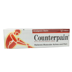 Counterpain Analgesic Balm Relieves Muscle Aches and Pain