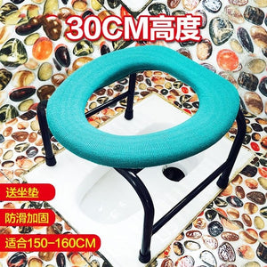 Portable Safety Mobile Commode Chair for Elderly & Pregnant Woman