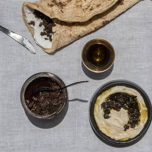 pickled za'atar with walnuts