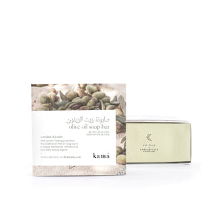 Load image into Gallery viewer, olive oil soap bar