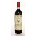 Valpolicella Classico Doc SENGIA 2015-12.5% 75cl - Good Food