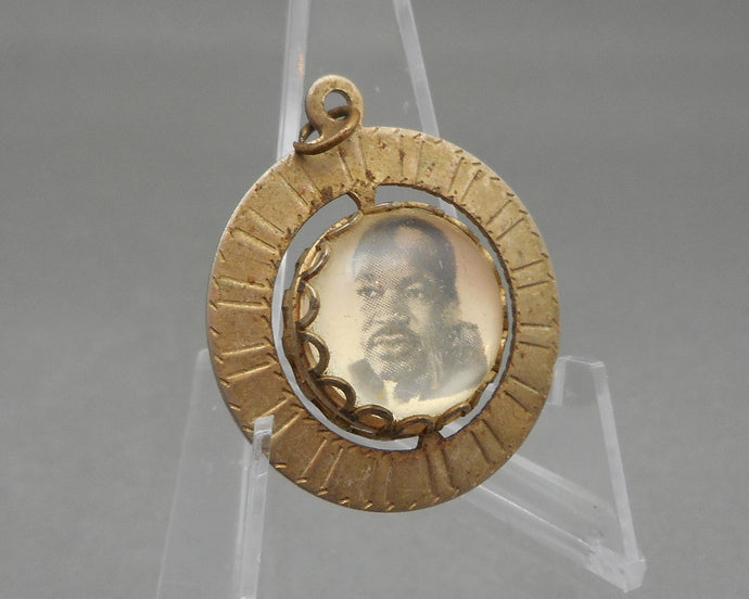 Vintage Martin Luther King Memorial Pendant - MLK Photograph, I Have a Dream