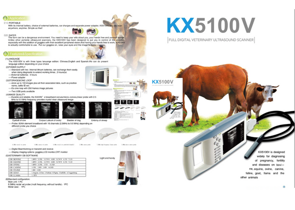 KX5100V and Rectal Arm - VET EQUIPMENT - 8