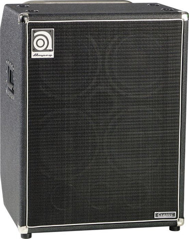 Bass Amp Cabinets