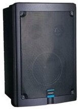 Peavey Impulse 652S Passive Speaker Pair - Audiofeen