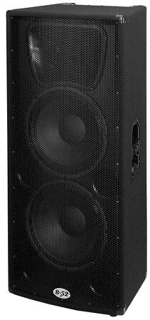 B-52 ACT-1515 Powered 2-Way Speaker - Audiofeen