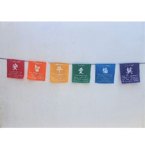 Banner Bunting 6 Affirmations - Just-Oz