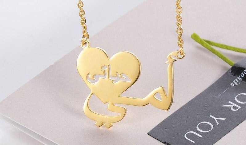 collier-noms-arabe-amour