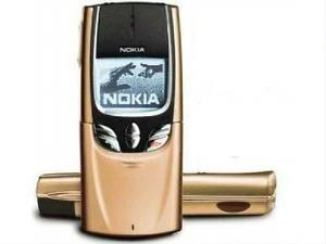 Excellent Condition Nokia 8850 Classic Gold Unlocked Retro Mobile Phone - Grade A