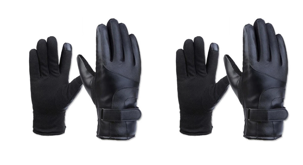 Winter Heated Gloves 2-Pack - shopaholicsonlyco